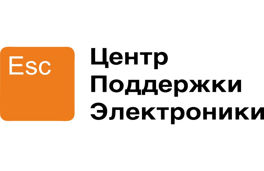 Центр Поддержки Электроники