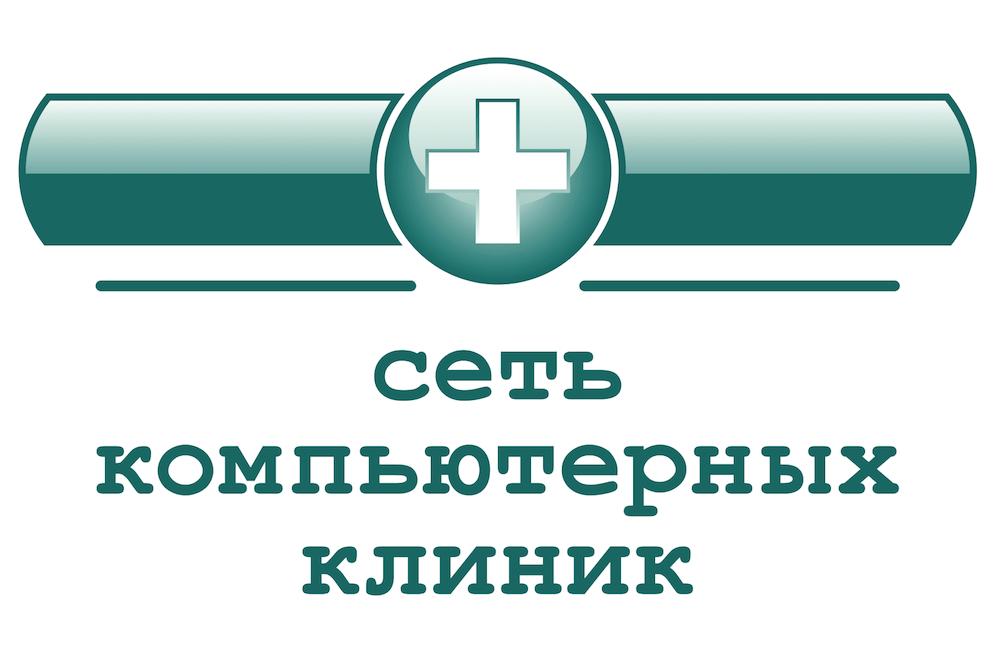 Сеть компьютерных клиник